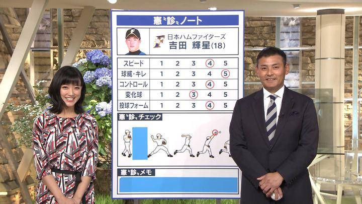 2019年06月12日竹内由恵の画像02枚目