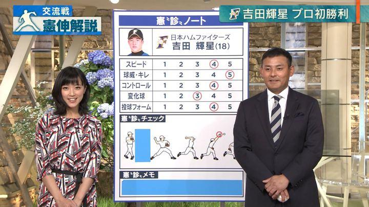 2019年06月12日竹内由恵の画像05枚目