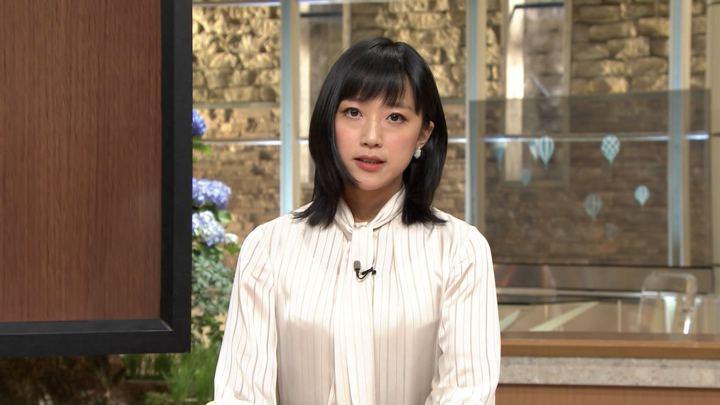 2019年06月14日竹内由恵の画像07枚目