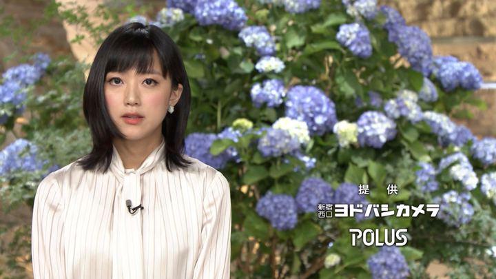 2019年06月14日竹内由恵の画像15枚目