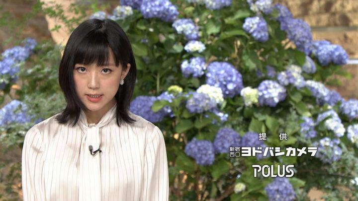 2019年06月14日竹内由恵の画像16枚目