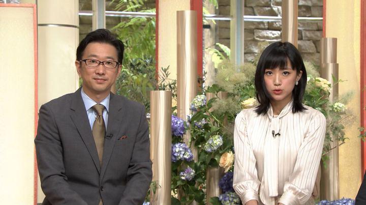 2019年06月14日竹内由恵の画像18枚目