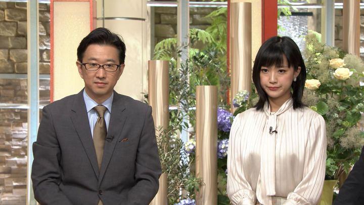 2019年06月14日竹内由恵の画像24枚目
