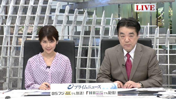 2019年03月04日竹内友佳の画像01枚目