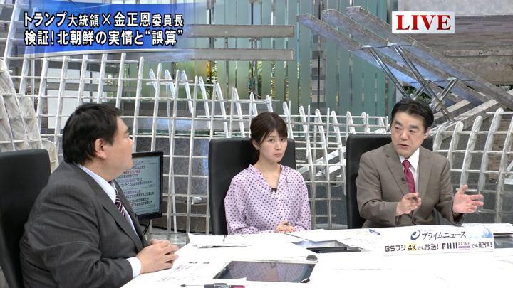 2019年03月04日竹内友佳の画像03枚目