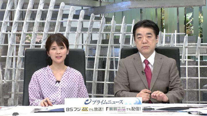 2019年03月04日竹内友佳の画像05枚目