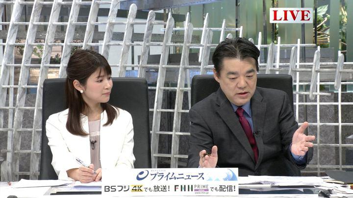 2019年03月05日竹内友佳の画像03枚目