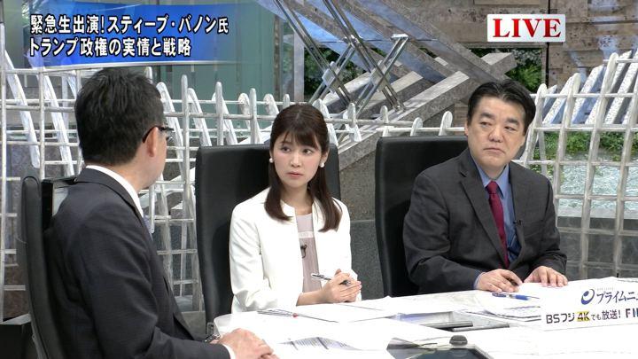 2019年03月05日竹内友佳の画像04枚目