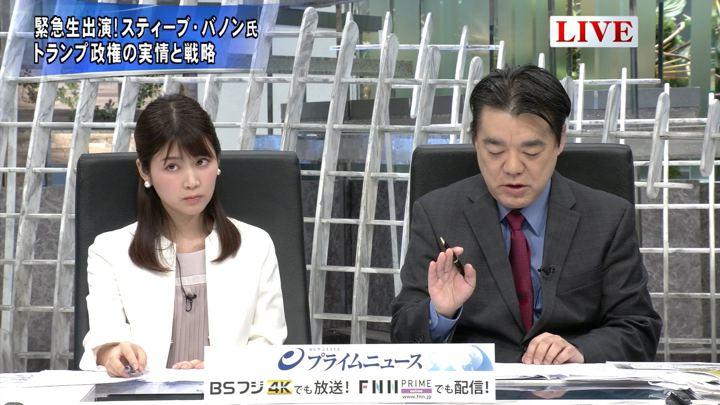 2019年03月05日竹内友佳の画像06枚目