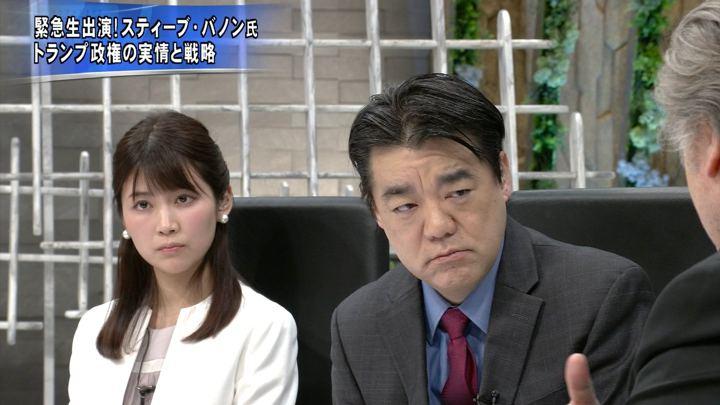 2019年03月05日竹内友佳の画像08枚目