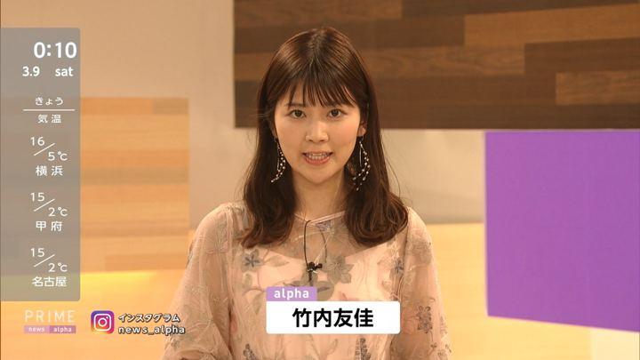 2019年03月08日竹内友佳の画像02枚目