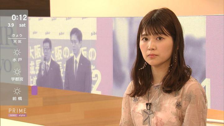 2019年03月08日竹内友佳の画像05枚目