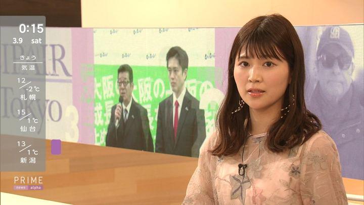 2019年03月08日竹内友佳の画像07枚目