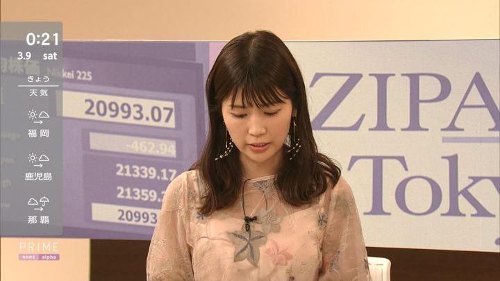 2019年03月08日竹内友佳の画像09枚目