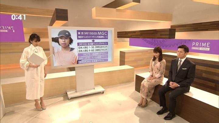 2019年03月08日竹内友佳の画像14枚目