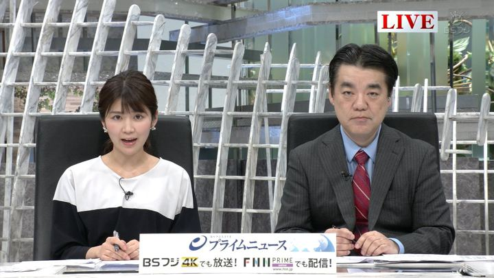 2019年03月11日竹内友佳の画像01枚目