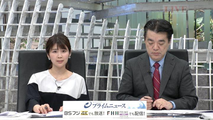 2019年03月11日竹内友佳の画像05枚目