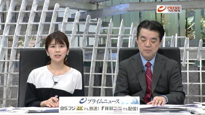 2019年03月11日竹内友佳の画像08枚目