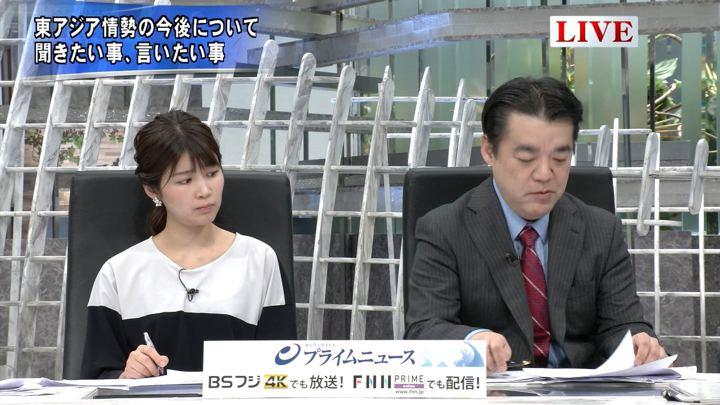 2019年03月11日竹内友佳の画像09枚目