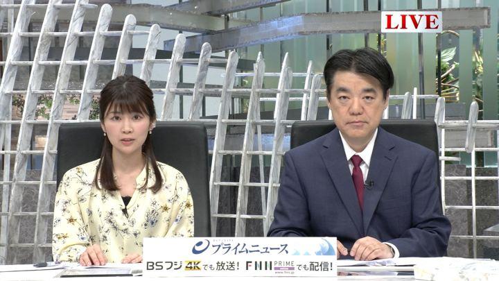 2019年03月12日竹内友佳の画像01枚目