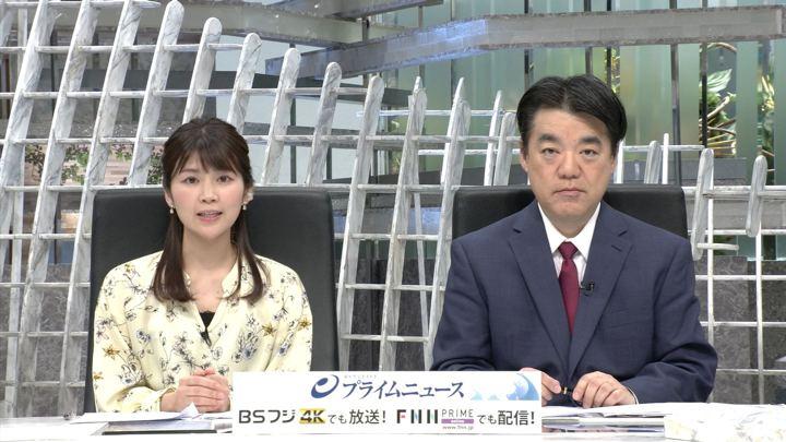 2019年03月12日竹内友佳の画像03枚目