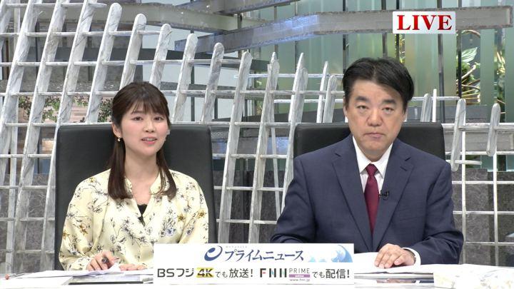 2019年03月12日竹内友佳の画像04枚目