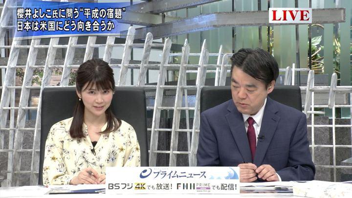 2019年03月12日竹内友佳の画像05枚目