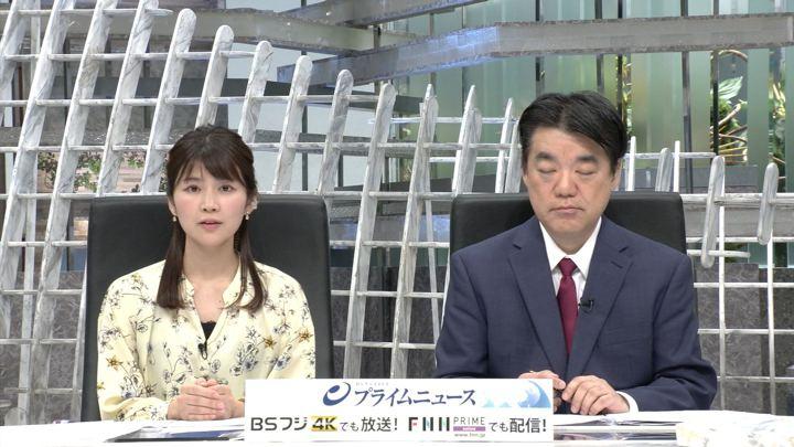2019年03月12日竹内友佳の画像06枚目
