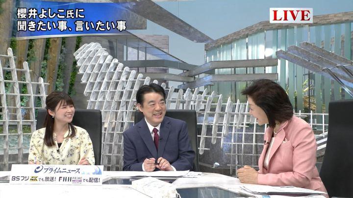 2019年03月12日竹内友佳の画像10枚目
