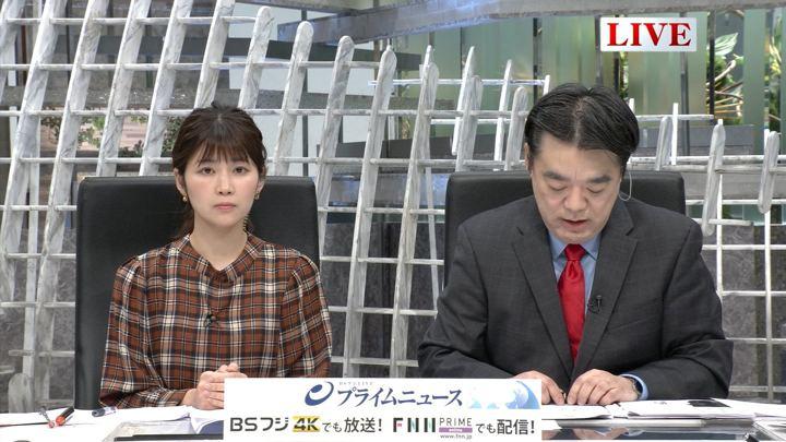 2019年03月14日竹内友佳の画像03枚目