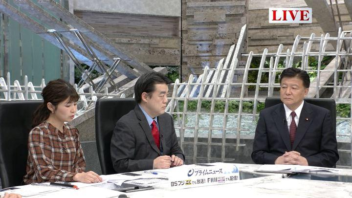 2019年03月14日竹内友佳の画像04枚目
