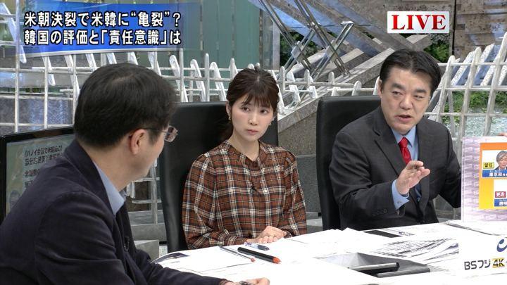 2019年03月14日竹内友佳の画像07枚目