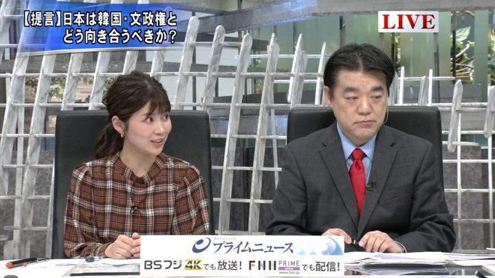 2019年03月14日竹内友佳の画像09枚目