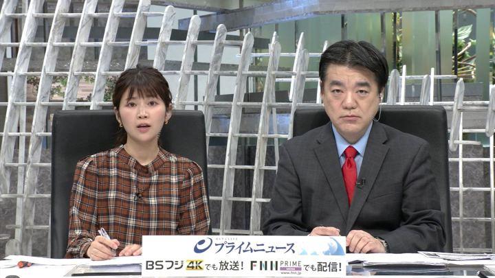2019年03月14日竹内友佳の画像11枚目