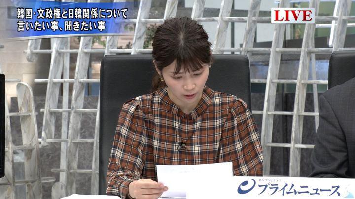 2019年03月14日竹内友佳の画像12枚目