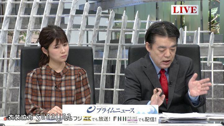 2019年03月14日竹内友佳の画像13枚目
