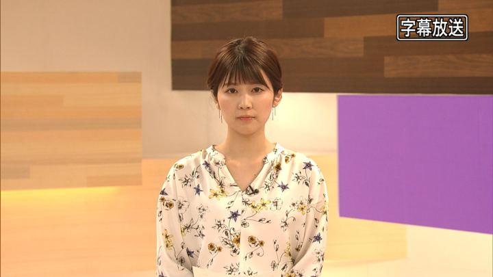 2019年03月15日竹内友佳の画像02枚目