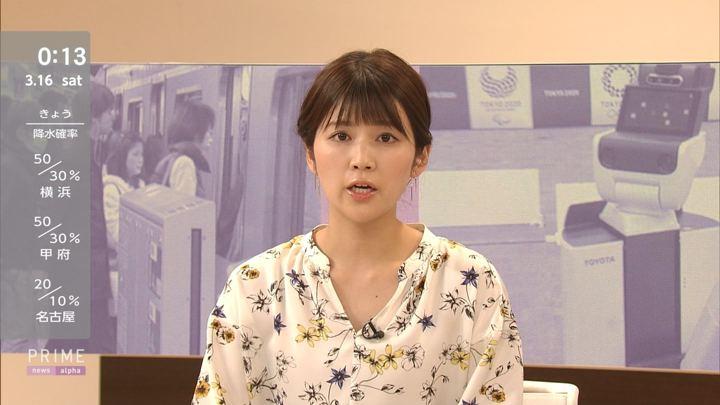 2019年03月15日竹内友佳の画像05枚目