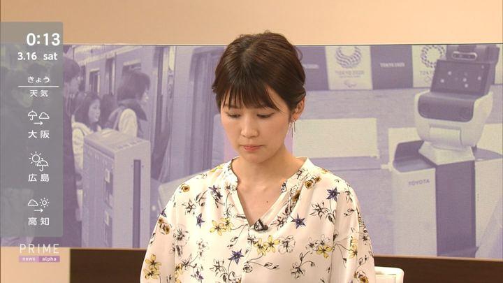 2019年03月15日竹内友佳の画像06枚目