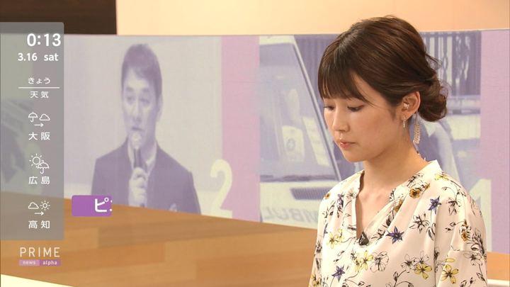 2019年03月15日竹内友佳の画像07枚目
