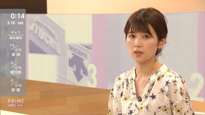 2019年03月15日竹内友佳の画像09枚目