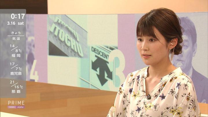 2019年03月15日竹内友佳の画像10枚目
