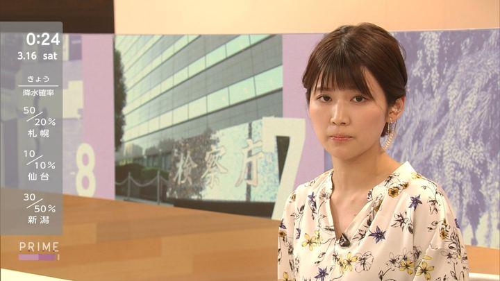 2019年03月15日竹内友佳の画像13枚目