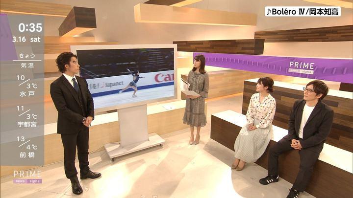 2019年03月15日竹内友佳の画像15枚目