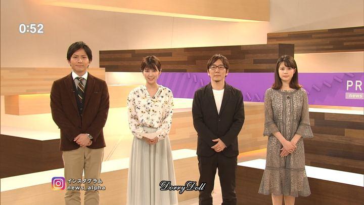 2019年03月15日竹内友佳の画像17枚目