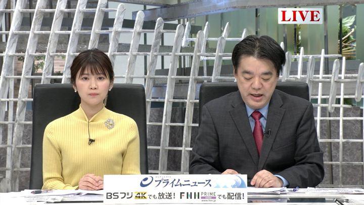 2019年03月28日竹内友佳の画像01枚目