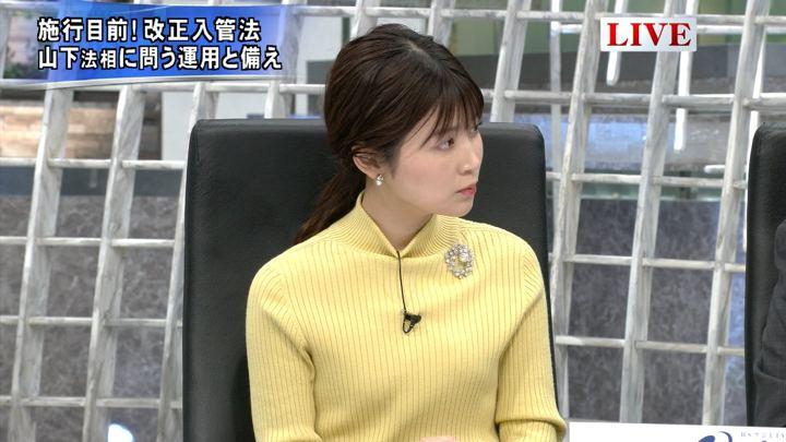 2019年03月28日竹内友佳の画像02枚目