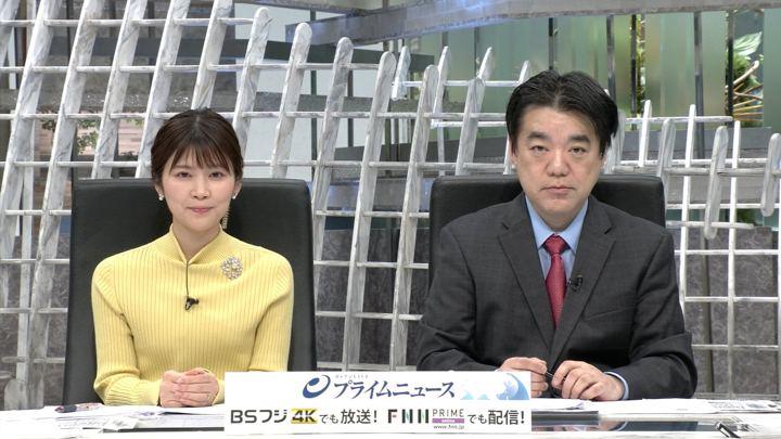 2019年03月28日竹内友佳の画像03枚目