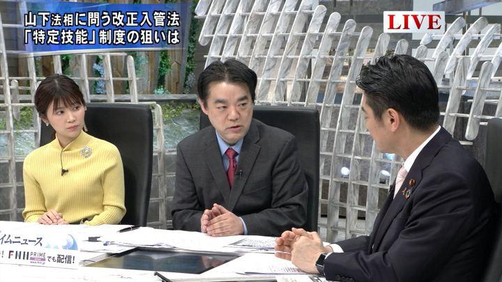 2019年03月28日竹内友佳の画像04枚目