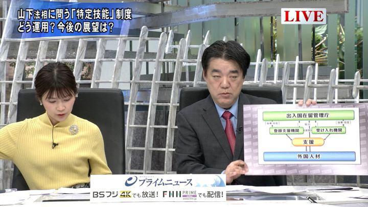 2019年03月28日竹内友佳の画像05枚目